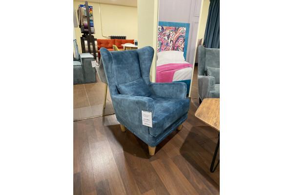 Кресло Oscar - Купить мебель в Москве с доставкой