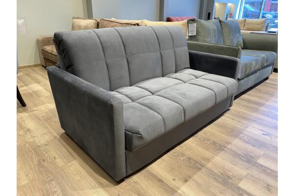 SALE - Купить мебель в Москве с доставкой