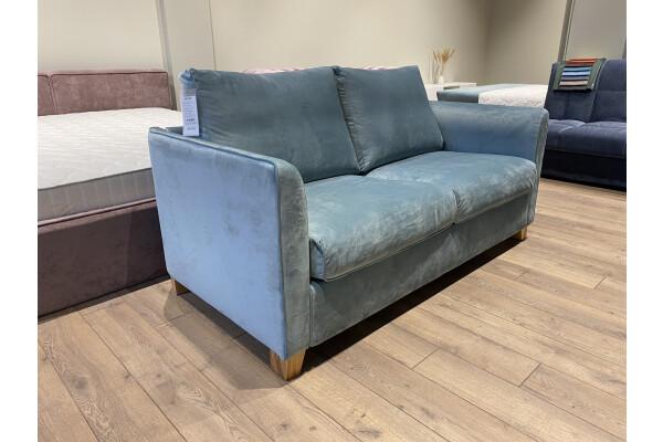 Диван Lion - Купить мебель в Москве с доставкой